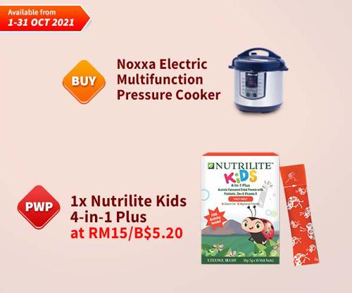 PWP Nutrilite Kids 4-in-1 Plus
