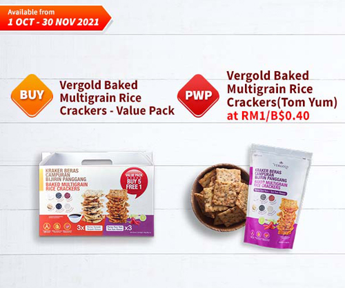 PWP Vergold Baked Multigrain Rice Crackers (Tom Yum)