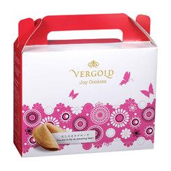 Vergold Joy Cookies - 150g