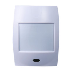 Home Alarm System 2 Passive Infrared Detector