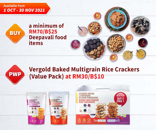 PWP Vergold Baked Multigrain Rice Crackers - Value Pack